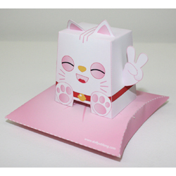 Paper Toy #37