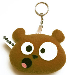 Bungo Brown Bear