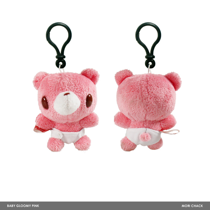 Pink Baby Gloomy clip-on accessory perfect for your purse, backpack, keychain, etc.
