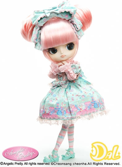 Tiny and sweet, this doll is an adorable addition to any collection.