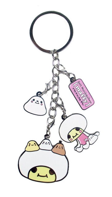 Bring Maffy with you wherever you go! Soft marshmallow.