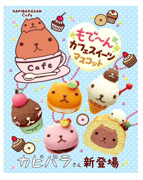 San-X Kapribara-san and friends Sweet Cafe keychains have five possible designs to choose from. Whether you enjoy an ice cream or a macaron, a cupcake or a sandwich, the choice is yours! Kapibara-san is included, of course!<br><br>