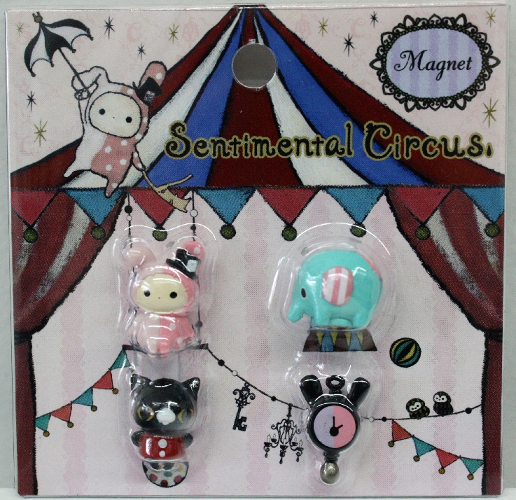 This cute 4-piece magnet set features Shappo the bunny, Mouton the elephant, Kuro the kitty-kat, and a bunny timer clock!