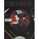 Coilhouse Magazine Issue 6