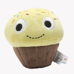 Yummy Cupcake 4.5-inch plush cream