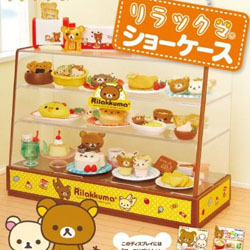 Re-Ment San-X Rilakkuma Showcase Display
